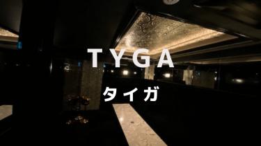 タイガ(TAYGA) | 六本木の会員制ラウンジ求人情報